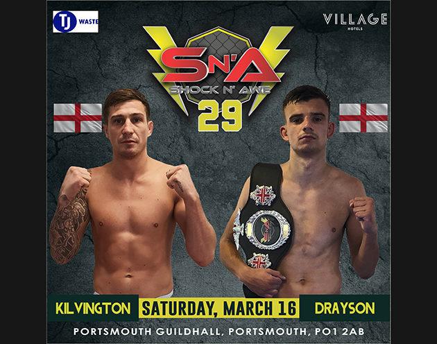 U125lbs Flyweight Amateur MMA Title Will Drayson © 3.1.1. (Mavericks MMA) vs Ashley Kilvington 7.1.1. (Mad Hatters)